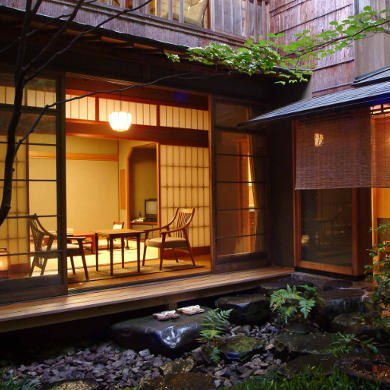 Register a Japanese Ryokan